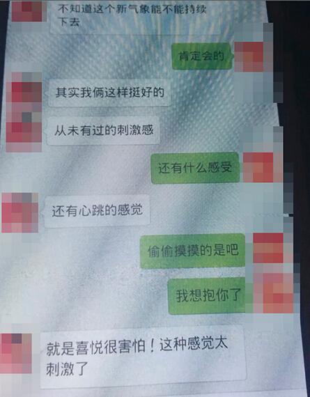 hao妹子:男性每天沉迷1小时手机影响生育