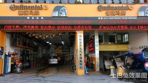 大型洗车店门头图片大全图片 洗车店装修门头效果图,洗车店
