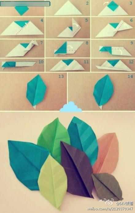 【手工---叶子折纸】简单漂亮的叶子,可以做书签哦