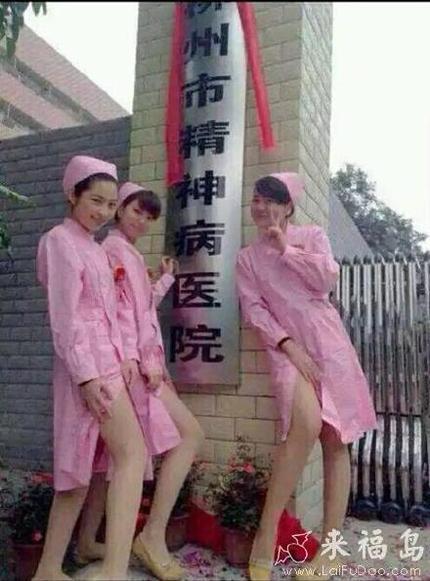 你也想进这家医院吗?