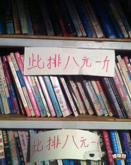 知识贬值啊,书都论斤卖了?