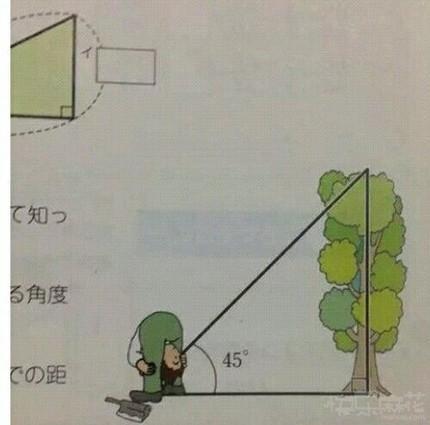 日本的数学课本也是醉了_搞笑__hao123上网导