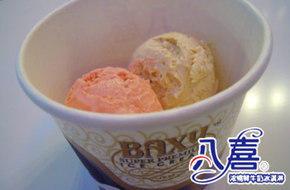 八喜冰淇淋机_八喜冰淇淋机_八喜冰淇淋价格 ...